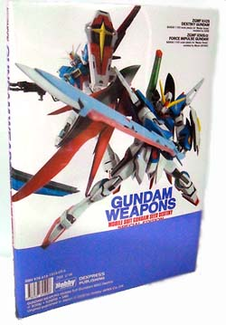 [MOOK] : GUNDAM WEAPONS Mobile Suit Gundam SEED Destiny Special Edition (เล่ม1) 1