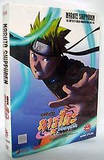 DVD : NARUTO SHIPPUDEN : ������ �ӹҹ������ҵѹ : �Ժ�ͧ�Թ�Ҽ��Էѡ�� Boxset 3 (episode 274-291)
