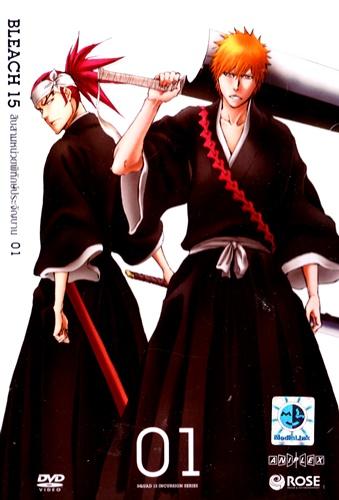 DVD : BLEACH : บลีช เทพมรณะ สิบสามหน่วยพิทักษ์ประจัญบาน Vol.01 0