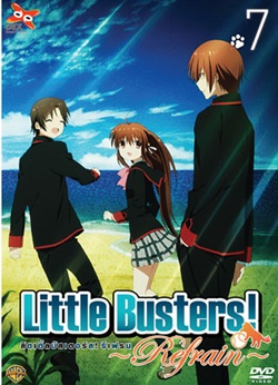DVD : Little Busters! Refrain : ลิตเติ้ลบัสเตอร์ รีเฟรน Collector Edition Vol.07End. 0
