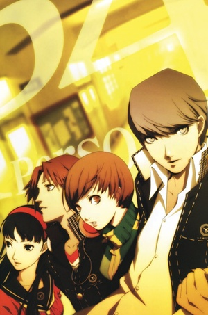 DVD : PERSONA 4 THE ANIMATION VOL.03 3