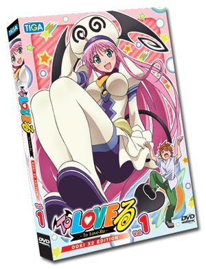 DVD : TO - LOVE - RU VOL.01  (พร้อมCollector Box) 1