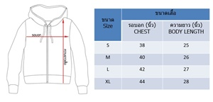 DOP-961-BU-S Jacket OP Chopper สีฟ้า 4