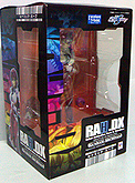 SEED DESTINY GUNDAM ARCHIVES :EXCELLENT MODEL RAH.DX G.A.04 (PROMOTION)