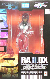 SEED DESTINY GUNDAM ARCHIVES :EXCELLENT MODEL RAH.DX G.A.04 (PROMOTION) 1