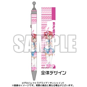 Love Live Ball point pen ver.2 Ruby 0