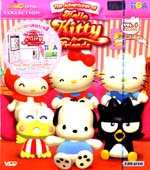 VCD : Hello Kitty & Friends vol.01