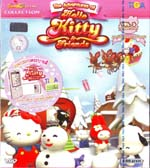 VCD : Hello Kitty & Friends vol.05