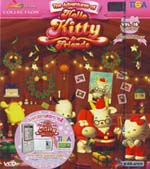 VCD : Hello Kitty & Friends vol.10
