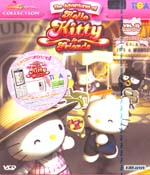 VCD : Hello Kitty & Friends vol.15