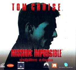 VCD : Mission: Impossible : ผ่าปฏิบัติการสะท้านโลก 1 0