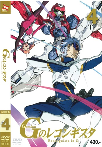DVD : Gundam Reconguista in G : เรคอนกิสต้า Collector Edition Vol.04 0